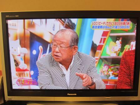吉田監督_オーダースーツ〈イズント〉